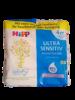 HiPP Babysanft Ultra Sensitiv Feuchttücher nawilżające chusteczki dla dzieci 4x52